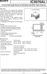 ICX076 datasheet -